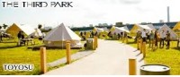 サードパーク